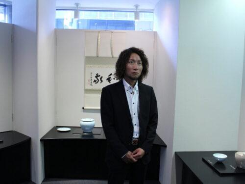 志賀暁吉 福島 青磁 米色瓷