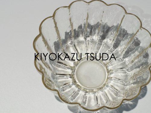 津田清和 硝子 ガラス レトロ