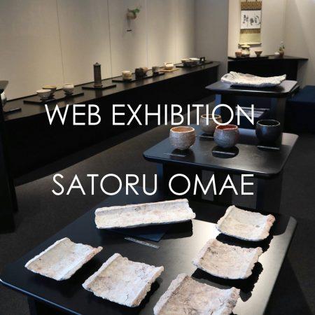大前悟 個展 web exhibition 淡路島 net shop